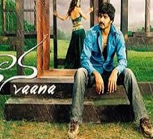 Vaana Songs Telugu