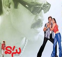 Vaasu Songs Telugu