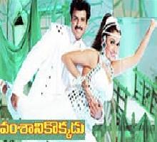 Vamshaniki Okkadu Songs Telugu