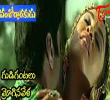 Vamshodharakudu Songs Telugu