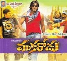 Vankarodu Songs Telugu