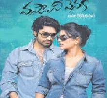 Vasta Nee Venuka Songs Telugu