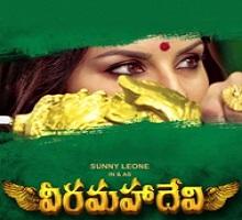 Veeramahadevi Songs Telugu