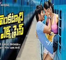 Venkatadri Express Songs Telugu