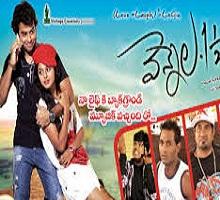 Vennela Songs Telugu