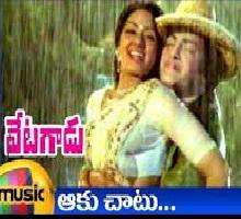 Vetagadu Songs Telugu