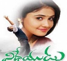 Vidheyudu Songs Telugu