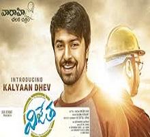 Vijetha Songs Telugu