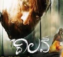 Villain Songs Telugu