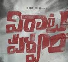 Viraata Parvam Songs Telugu