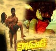 Vittal Wadi Songs Telugu