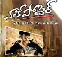 Wall Poster Songs Telugu