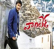 Wanted Songs Telugu