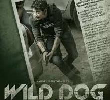 Wild Dog Songs Telugu