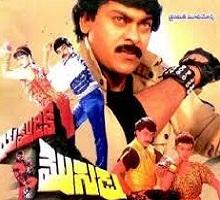 Yamudiki Mogudu Songs Telugu