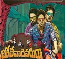 Brochevarevarura Songs Telugu
