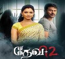 Devi 2 Songs Telugu