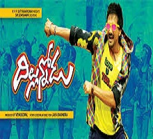 Dilunnodu Songs Telugu