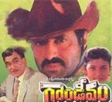 Gandeevam Songs Telugu