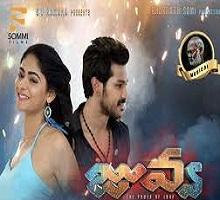 Juvva Songs Telugu