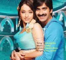 Krishna Songs Telugu