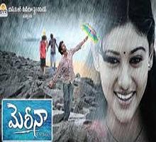 Marina Songs Telugu