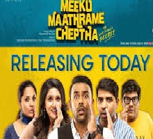 Meeku Maathrame Cheptha Songs Telugu