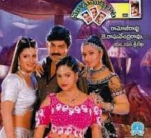 Moodu Mukkalata Songs Telugu