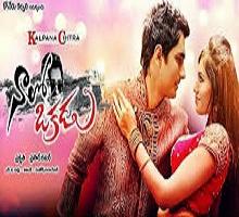 Naalo Okkadu Songs Telugu