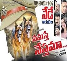 Namaste Nestama Songs Telugu