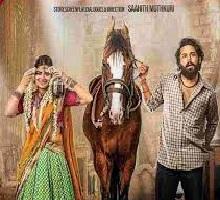 Nee Kannulu Song Telugu