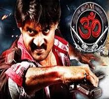 Om 3D Songs Telugu