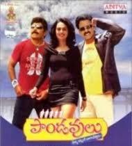 Pandavulu Songs Telugu