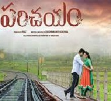 Parichayam Songs Telugu