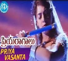 Priyaraagalu Songs Telugu
