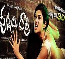 Punnami Raathri Songs Telugu