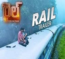 Rail Songs Telugu