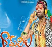 Ram Leela Songs Telugu