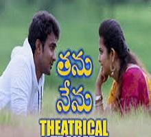 Tanu Nenu Songs Telugu