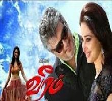 Veerudokkade Songs Telugu