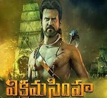 Vikramasimha Songs Telugu