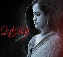 Viswamitra Songs Telugu