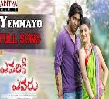 Yavariki Yavaru Songs Telugu