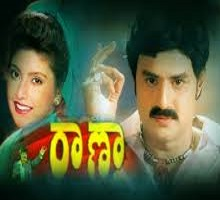 Yuvarathna Rana Songs Telugu