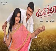Yuvatejam Songs Telugu