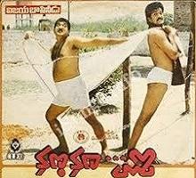 Zoo Lakataka Songs Telugu