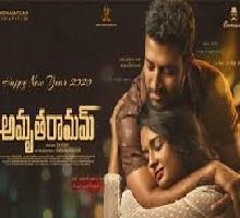 Amrutharamam Songs Telugu