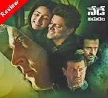 Balam Songs Telugu