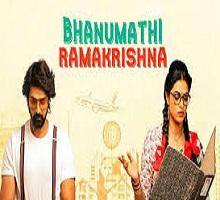 Bhanumathi Ramakrishna Songs Telugu