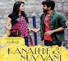 Kanalede Nuvvani Songs Telugu